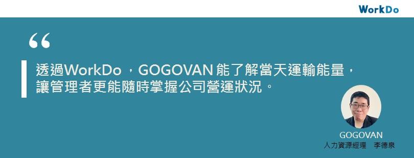 GOGOVAN1