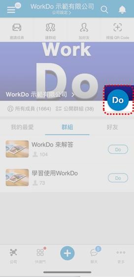 TW_WD_示範公司0425_01